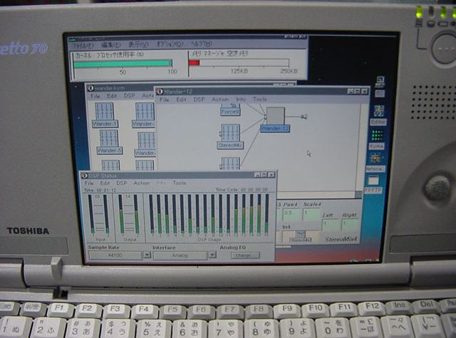Toshiba accupoint driver